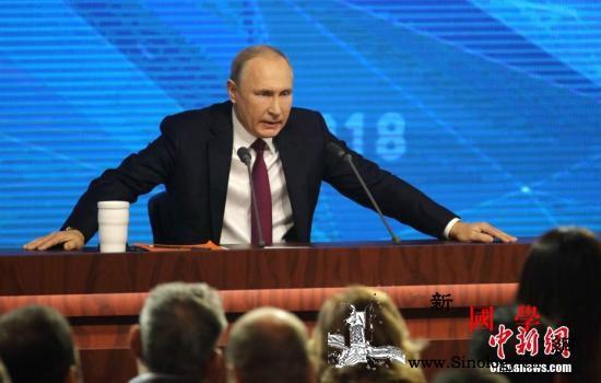 俄美就《中导条约》磋商普京:不希望进_俄罗斯-美国-记者会-