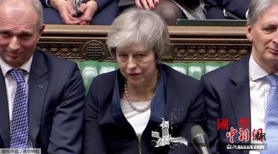 """欧盟遗憾英议会否决""""脱欧""""协议称""""脱_北爱尔兰-英国政府-英国-"""