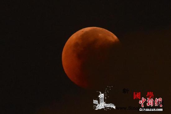 """""""超级血狼月""""将现夜空美欧多地均可观_红光-月全食-月亮- ()"""