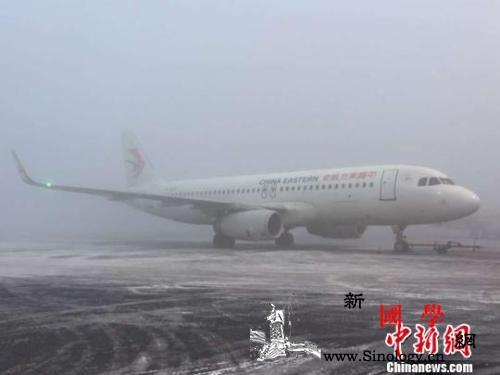 乌鲁木齐国际机场冻雾致3000余名旅_乌鲁木齐-滞留-若隐若现- ()