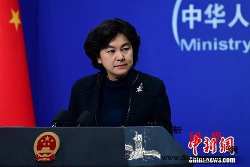 中方回应美《导弹防御评估报告》:无端_鼓噪-导弹-国防部-