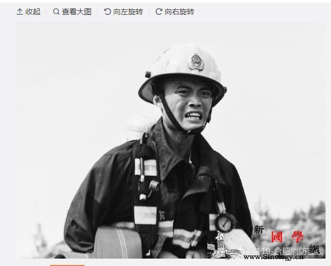 合肥消防员孟鸣之救火中不幸牺牲199_肥东县-合肥-肥东-