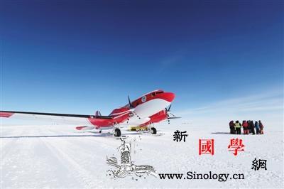 """""""雪龙""""号在南极阿蒙森海碰撞冰山目前_南极-阿蒙-科考-"""