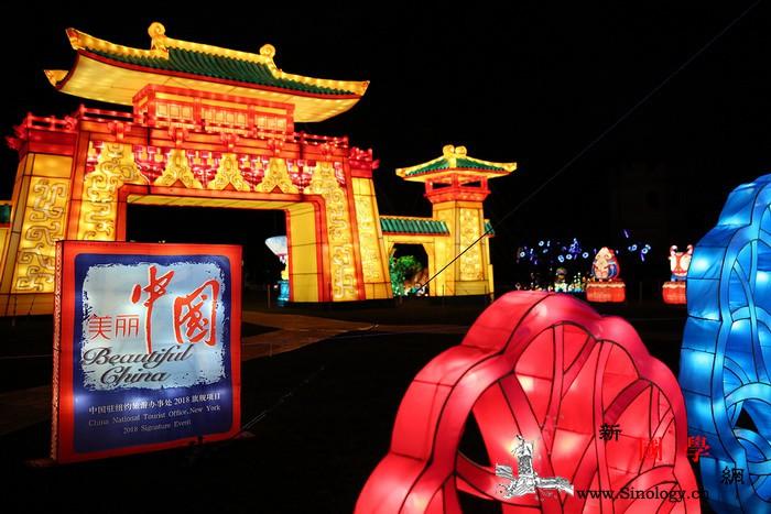 中国彩灯闪耀纽约_纽约市-斯坦-纽约-彩灯-