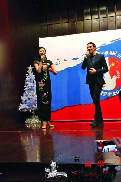 俄罗斯文体明星来华交流_冬奥会-俄罗斯-北京-俄语-
