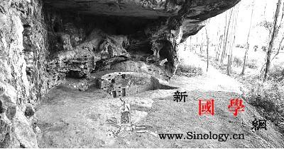 2018年中国考古新发现揭晓了!_墓葬-出土-东周-遗址-