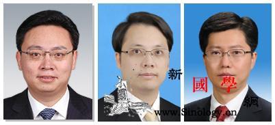 近期两名75后市长履新越来越多年轻干_履新-襄阳-市长-