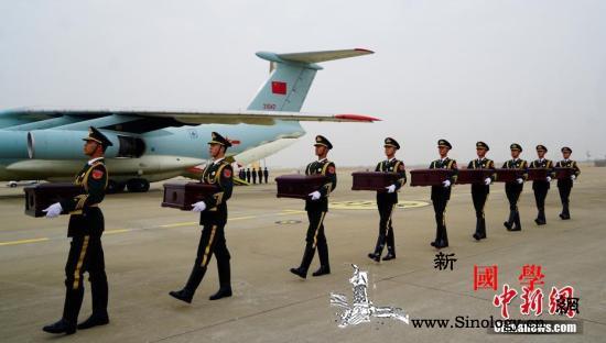 中韩双方将于清明节前交接第六批在韩志_国防部-遗骸-志愿军-