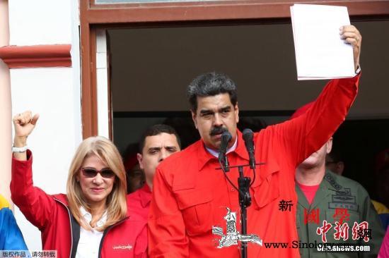 针锋相对?委关闭驻美使馆美部分驻委外_委内瑞拉-加拉加斯-美国-