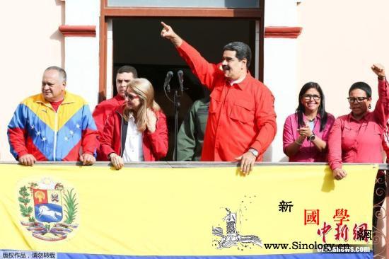 外媒:美国接受委反对派任命的委驻美临_委内瑞拉-加拉加斯-美国-