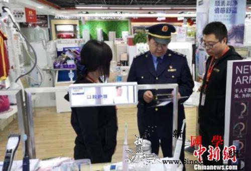 市场监管总局提醒:保健食品是食品不能_北京市-监督管理局-北京-