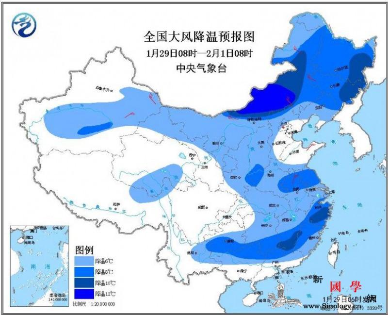 强冷空气将影响中东部大部地区部分地区_雨夹雪-等地-降温-