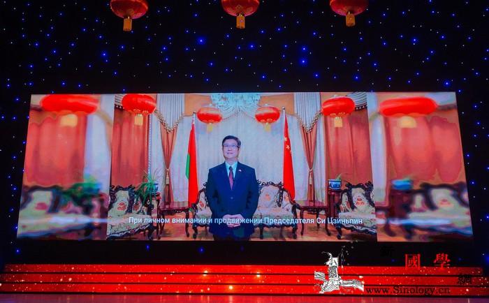 """中央歌剧院惊艳白俄罗斯2019""""欢乐_白俄罗斯-歌剧院-欢乐-春节-"""
