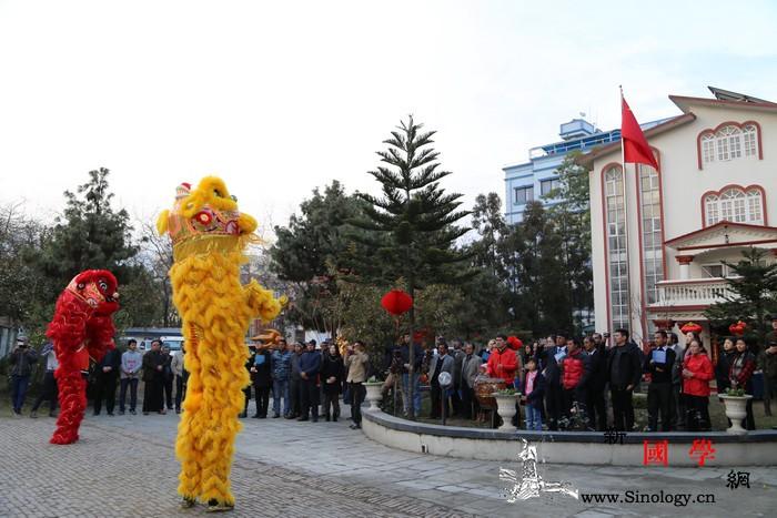 """2019尼泊尔""""欢乐春节""""活动启幕_尼泊尔-文化中心-中国-苗族-"""