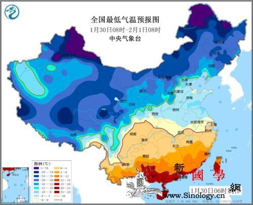 气象台发布寒潮蓝色预警东北等地降温可_寒潮-长江流域-降温-