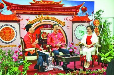 春节中国文化走进泰国正当时_曼谷-孔子-汉语-泰国-