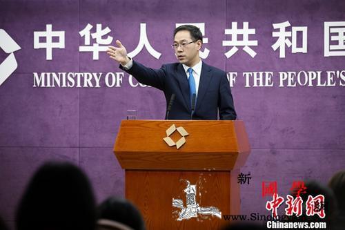 商务部:中国将加大对知识产权全方位保_商务部-北京-知识产权-