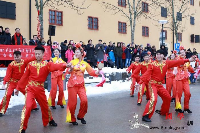"""瑞典2019""""欢乐春节""""系列活动拉开_斯德哥尔摩-瑞典-福林-凤阳-"""