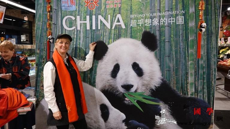 中国驻纽约旅游办事处举办推广活动_美国-欢乐-熊猫-旅游-