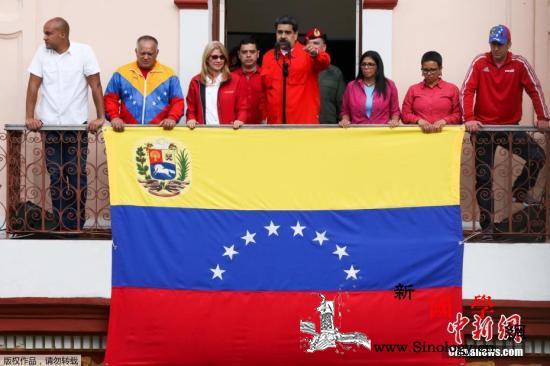 马杜罗:重选总统非优先考虑事项吁美取_委内瑞拉-加拉加斯-反对党-