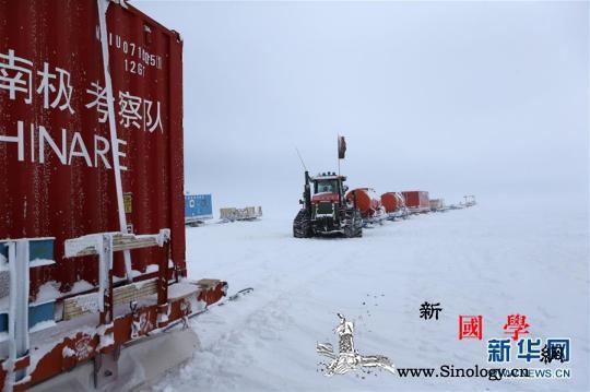 """""""雪龙""""号抵达南极中山站用船载直升机_南极-科考-搭载-"""