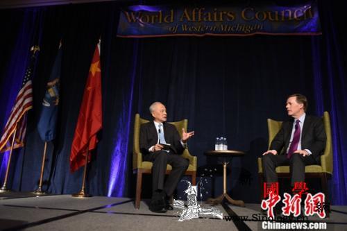 崔天凯谈中美关系:合作和互利共赢的主_密歇根-中美-急流-