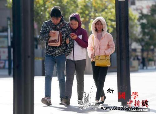 北京今日白天晴转多云最高气温3℃_王府井-严实-北京-