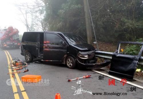 台湾阿里山一车擦撞护栏6名大陆游客受_嘉义县-阿里山-台湾-