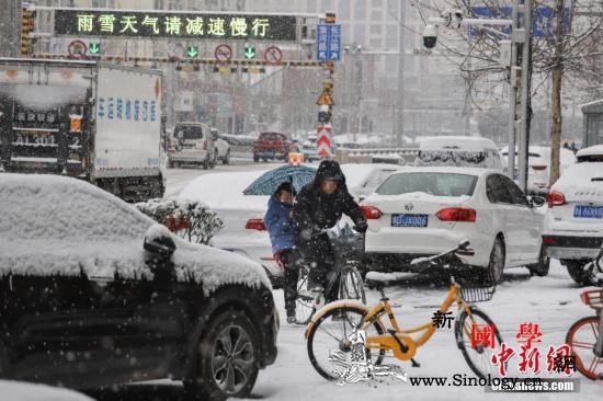 未来三天西北华北等地有降雪南方多阴雨_西北地区-华北-江南-