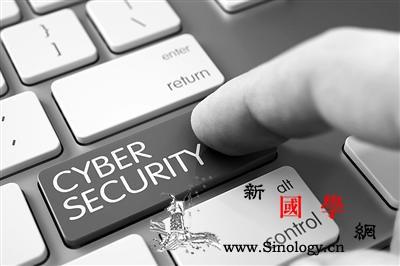 定位高精尖打造战略基地网络安全产业将_网络安全-园区-产业-