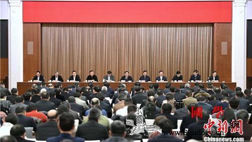 节后首个工作日:各省份第一场会议都谈_省委书记-工作日-振兴-