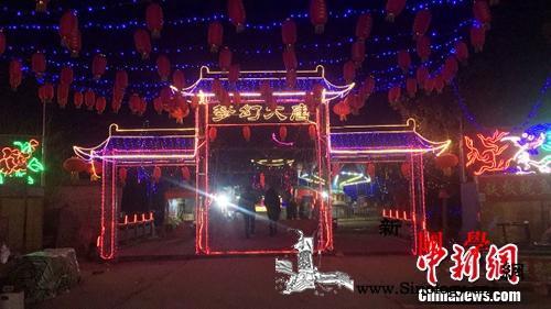 乡村旅游、假日观影成春节新风尚_滑县-影城-景区-