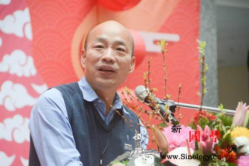 台媒调查政党满意度:国民党41%大胜_民进党-台湾-满意度-