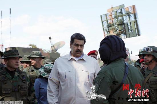 俄外长拉夫罗夫警告美方不要干涉委内瑞_委内瑞拉-外交部-军队-