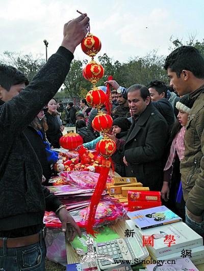 """""""欢乐春节""""逛庙会感受地道中国年_加德满都-赞比亚-老挝-尼日利亚-"""