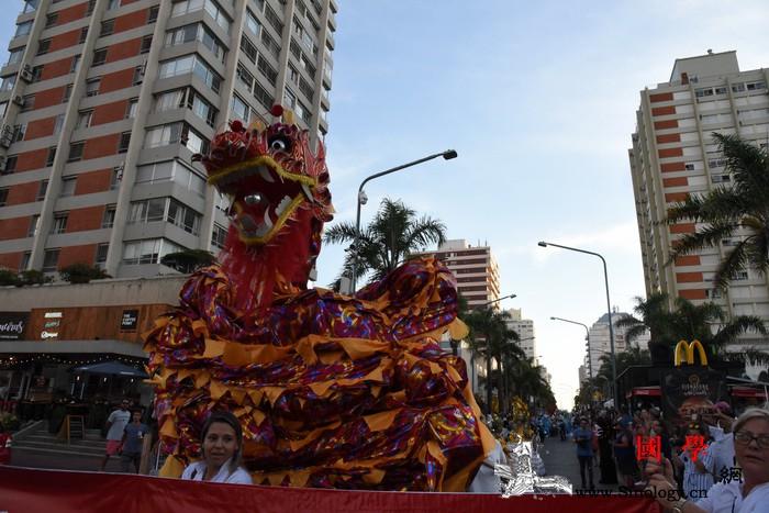 """""""欢乐春节""""活动第四次走进乌拉圭著名_乌拉圭-巴斯克-欢乐-春节-"""