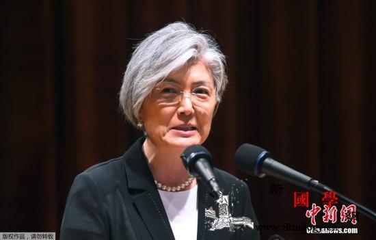 韩美外长将在波兰会晤商朝美首脑会谈筹_波兰-外长-首脑-