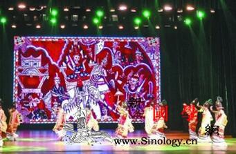 缅甸:中国年味浓庆典场面大_胞波-缅甸-仰光-唐人街-