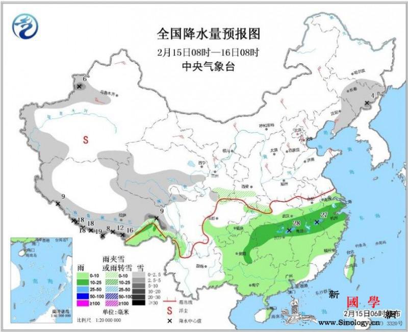 未来一周南方多阴雨天气西北华北黄淮有_华北-西藏-江南-