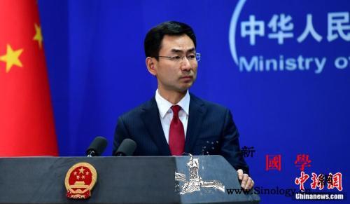 中方回应日企员工在华被拘:依法处置与_外交部-日方-商事-