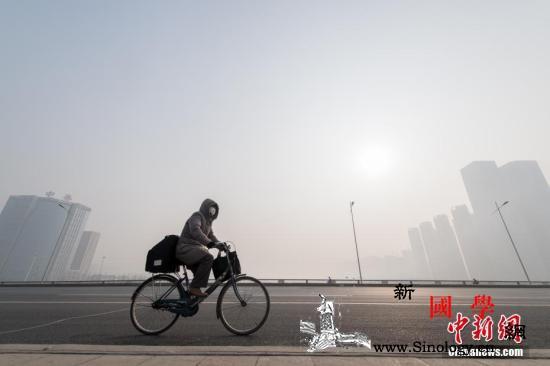 1月全国空气质量状况公布这20城空气_微克-空气质量-浓度-