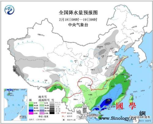江南华南仍有较强降雨北方大部有降雪_华南-降水量-江南-