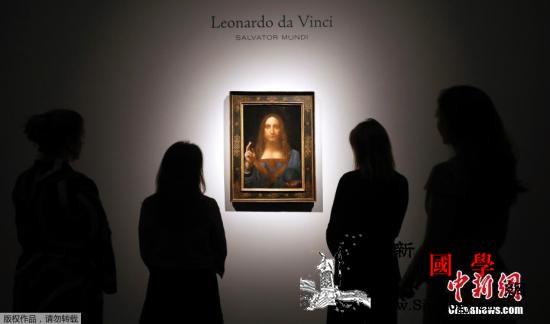 疑非真迹卢浮宫达芬奇展取消展出《救世_卢浮宫-达芬奇-将其-