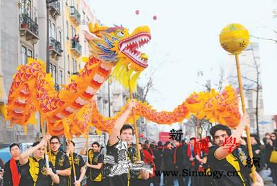 中国春节温馨世界_南非-庙会-立陶宛-欢乐-