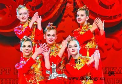 白俄罗斯学习汉语的学生举办元宵晚会_明斯克-白俄罗斯-朗诵-学生们-