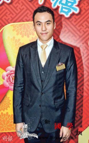 赌王儿子何猷启公布喜讯:已婚一年望生_赌王-香港-明报-