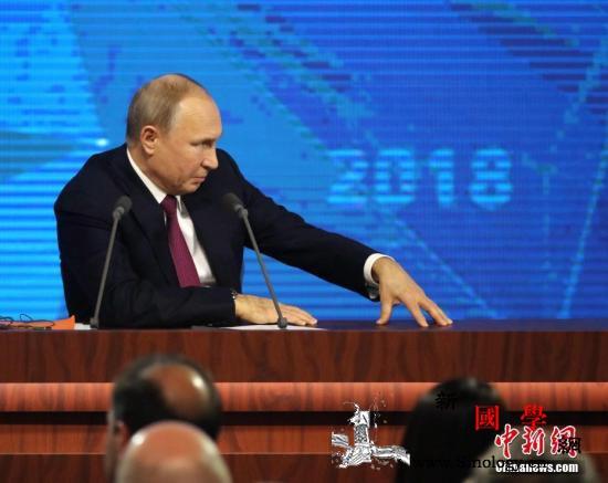 俄总统普京发表年度国情咨文称必须加快_咨文-俄罗斯-记者会-