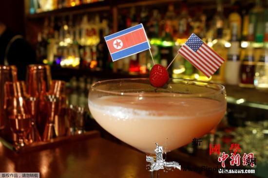 """二次""""金特会""""前夕越南酒吧推出""""会谈_河内-朝鲜-威士忌-"""
