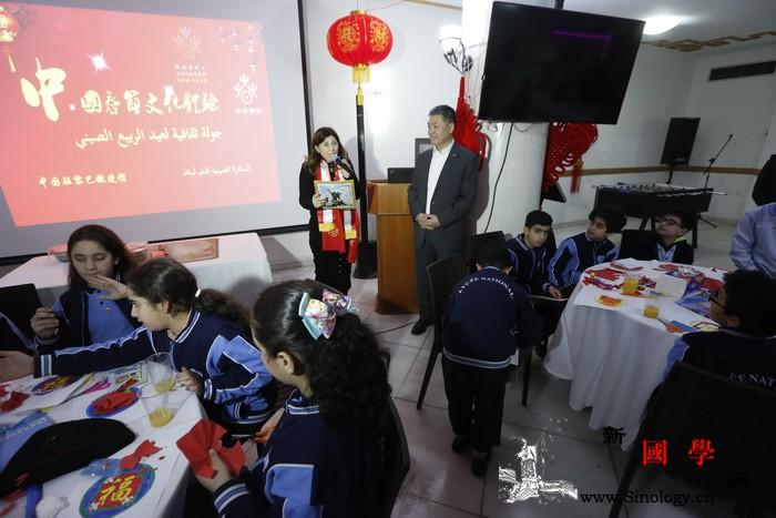 黎巴嫩小学生在中国使馆过元宵节_黎巴嫩-孩子们-长法-师生们-