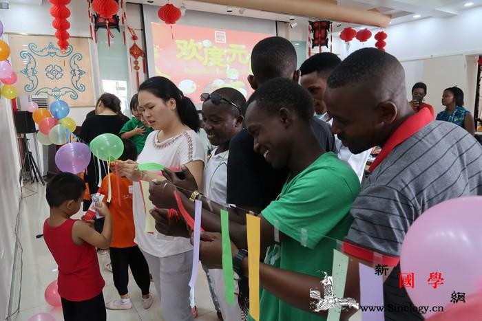 坦桑中国文化中心举办元宵节文化体验活_坦桑尼亚-元宵节-习俗-上元节-